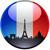 فرنسية